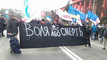 В парке Шевченко собираются тысячи людей