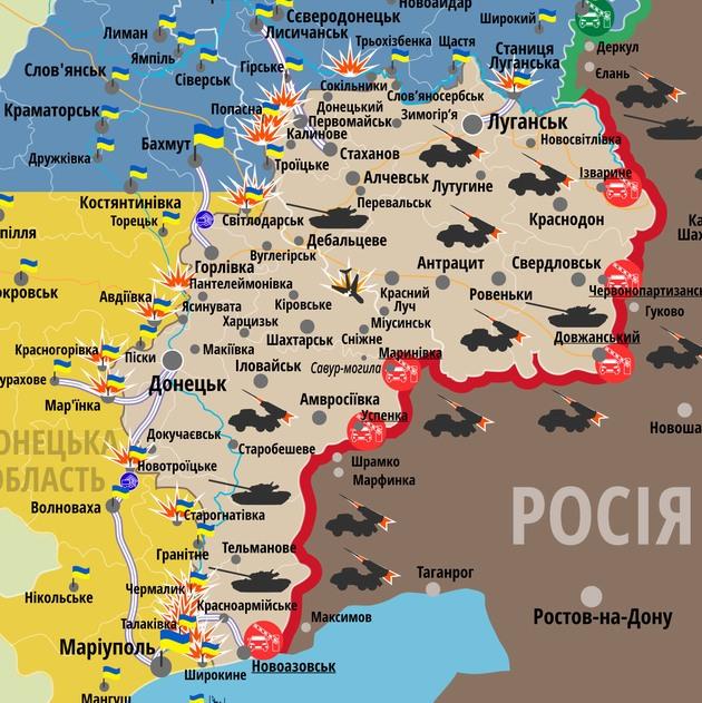 В боях с гибридной армией ранены пятеро военных - карта АТО