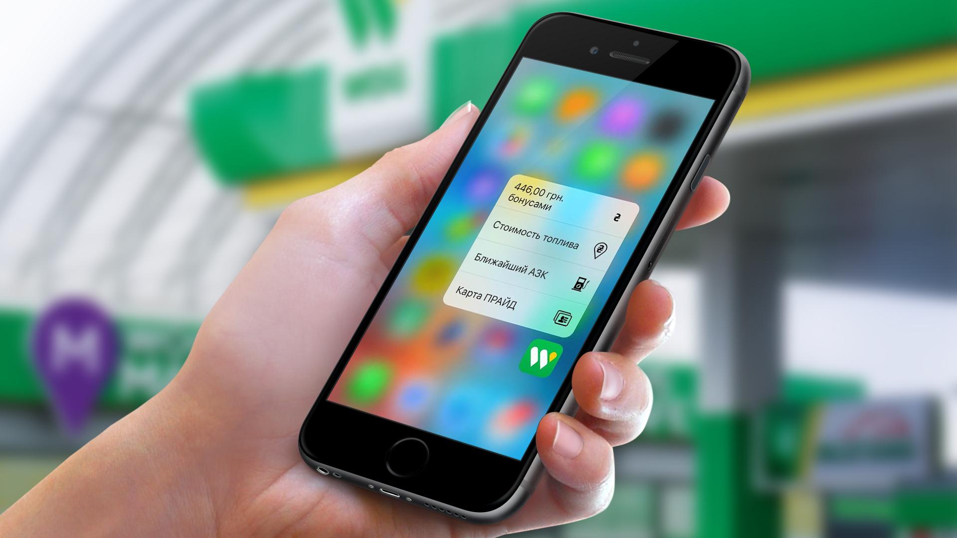 WOG выпустил приложение для iWatch