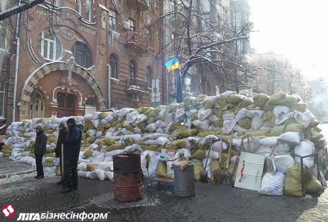 Евромайдан, день 68-й: хроника