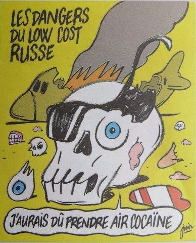 Charlie Hebdo опубликовал карикатуры на падение А321