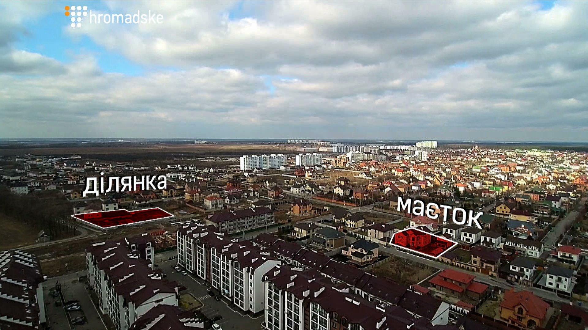 У замглавы СБУ Демчины журналисты обнаружили тайную недвижимость