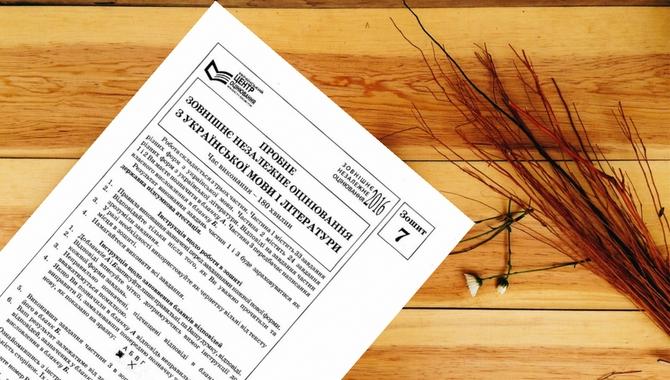 Стартовало пробное ВНО по украинскому языку и литературе: фото