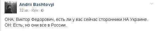 баштовий.JPG