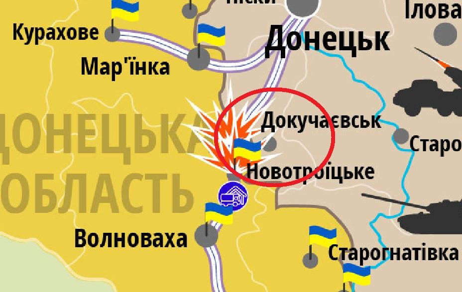 Контрудар. Армія України тіснить росіян і бойовиків в Донбасі