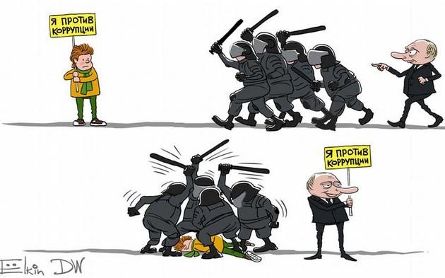 Антикоррупционный Путин: карикатура на слова президента РФ от DW