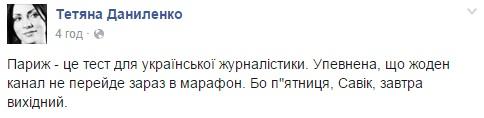 """""""Цивилизованному миру объявлена война"""""""