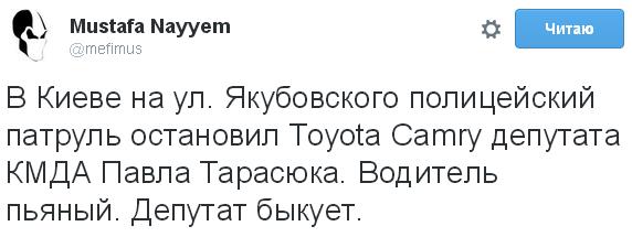 Патруль остановил авто депутата КГГА с пьяным водителем - Найем