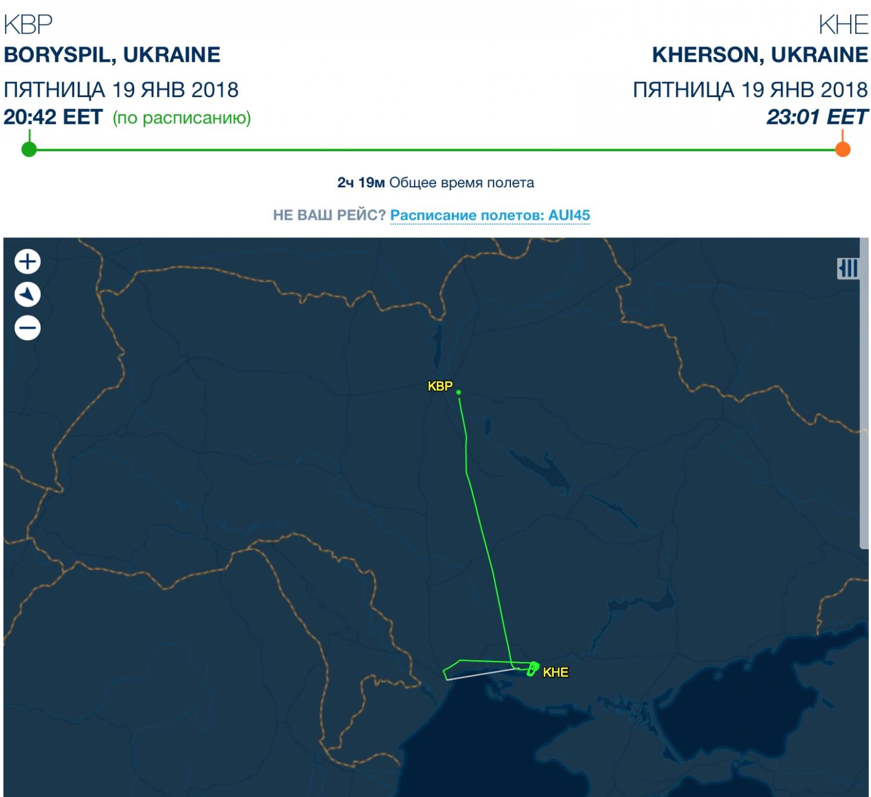 Самолет Киев-Херсон совершил аварийную посадку в аэропорту Одессы