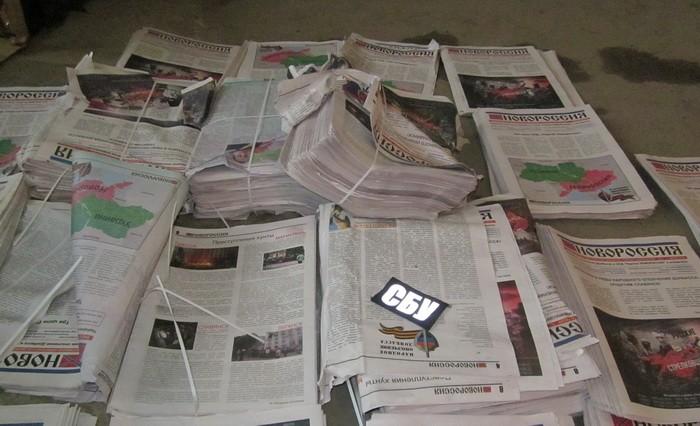 """Двое мужчин получили срок за распространение газет """"Новороссия"""""""