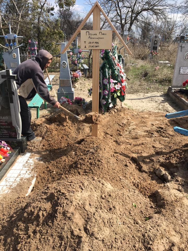 В Павлограде тайно похоронили убийцу Вороненкова: фото
