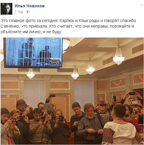 илья новиков.png