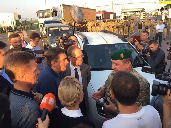 Возвращение Саакашвили в Украину: хроника (завершена)