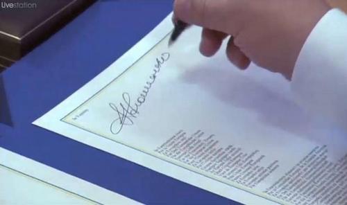 Украина и ЕС подписали экономическую часть ассоциации