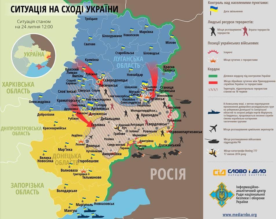 Российские войска активно помогают террористам: карта АТО