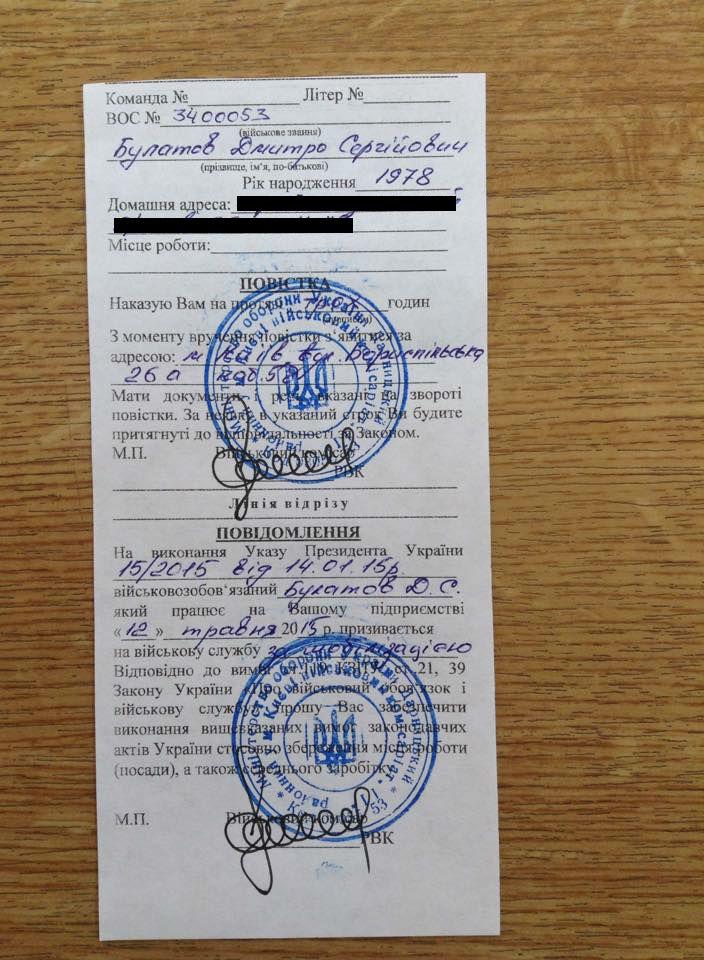 Бывшего министра спорта Булатова призвали в армию