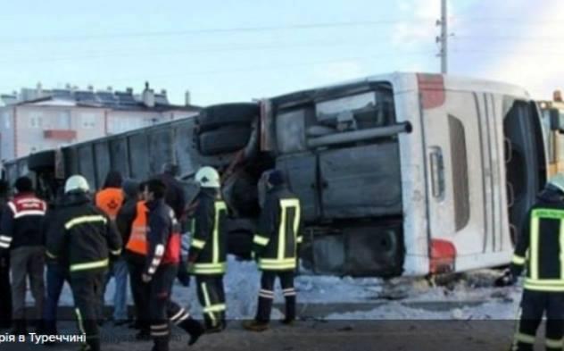 ВТурции перевернулся ученический автобус, есть жертвы