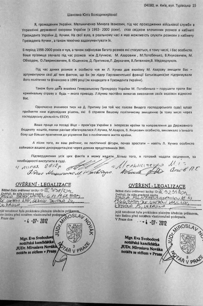 Melnichenko.JPG