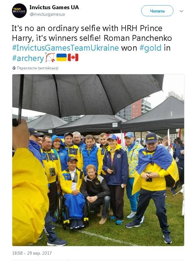 Украинец завоевал еще одну золотую медаль на Invictus Games