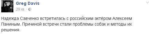 терентьев.png