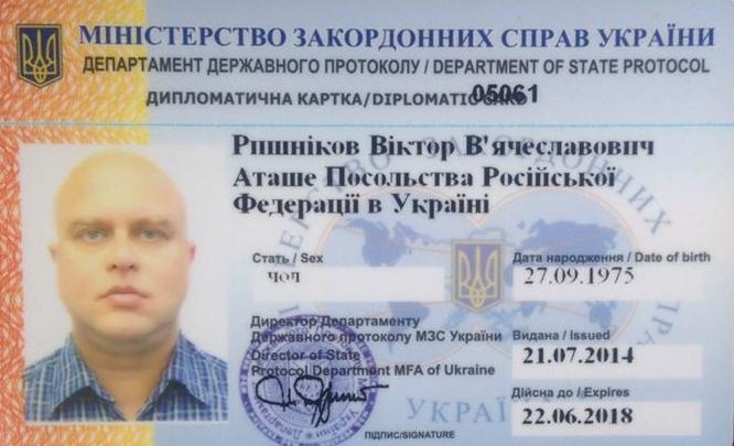 В посольстве РФ заявили, что их дипломат не был пьян во время ДТП