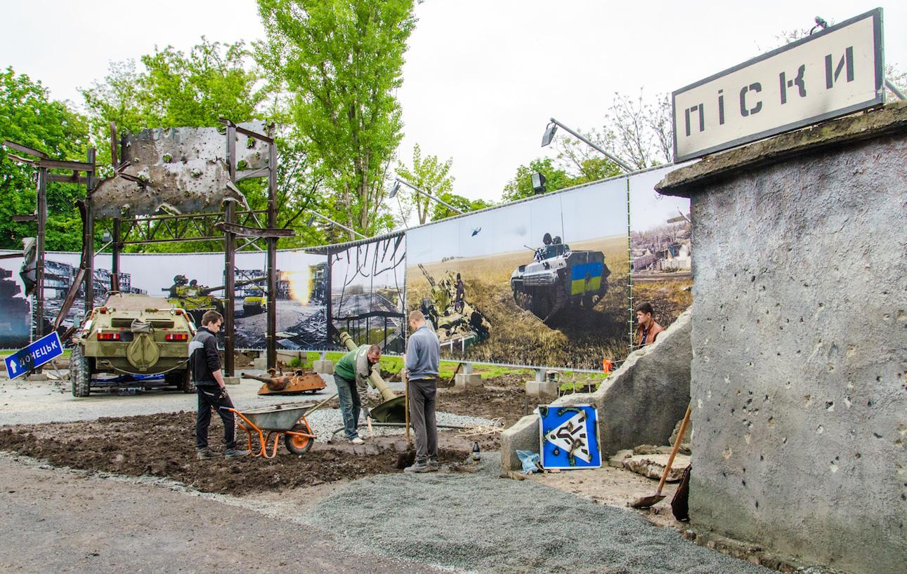 ВДнепропетровске откроется экспозиция, приуроченная к АТО