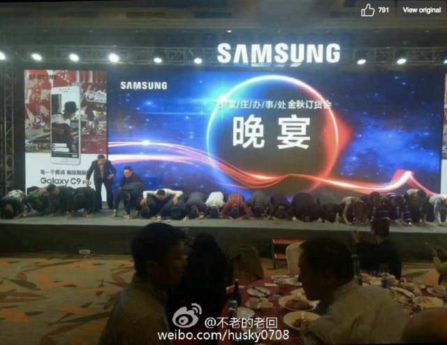 Менеджеры Samsung случайно оскорбили китайцев из-за Note7