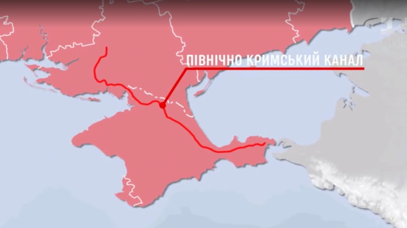 Украина построила новую дамбу, перекрывающую воду в Крым