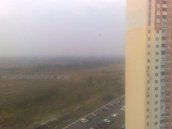 Киев оказался в дыму из-за возгорания торфяников: фото, видео