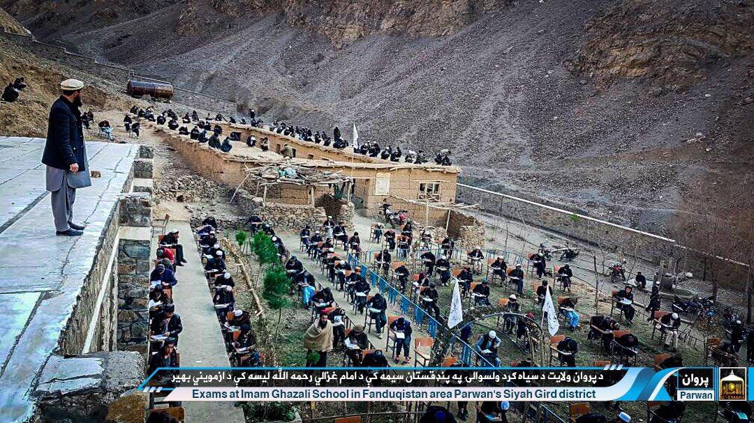 Религиозная школа талибов для местных подростков