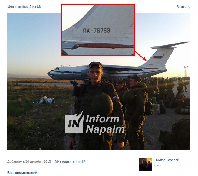 Бывший военный ВСУ рассекретил опорный пункт РФ в Сирии: фото