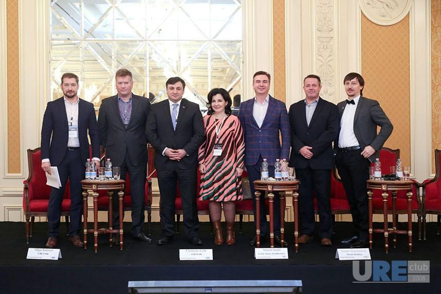 В Киеве прошел инвестфорум EEA Real Estate Forum