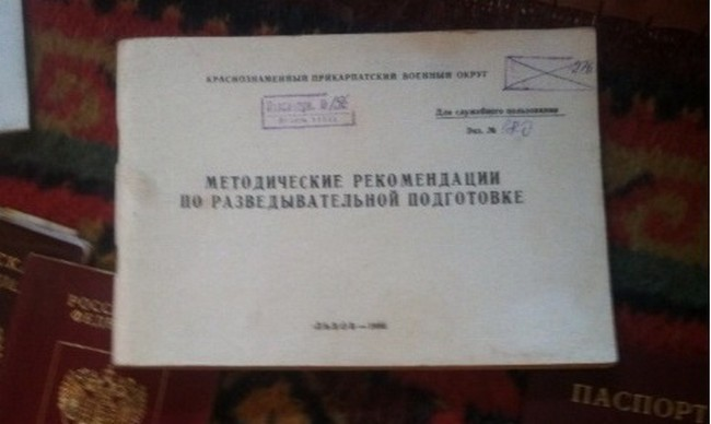 """В Одессе ликвидирована группа создателей """"народной республики"""""""