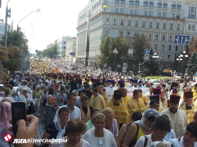 УПЦ КП провела молебен на Владимирской горке в Киеве - Цензор.НЕТ 2583