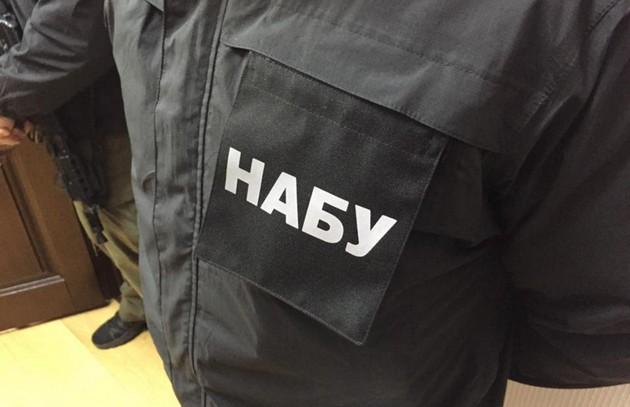 В Окружном админсуде обыски: НАБУ не комментирует ситуацию