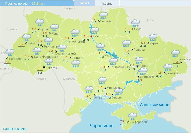 В Украину идет потепление, но с дождями и мокрым снегом: карты