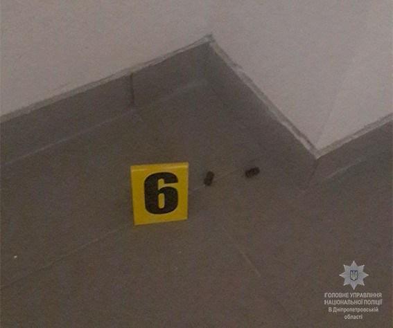 В центре Днепра застрелили человека и травмировали еще двоих