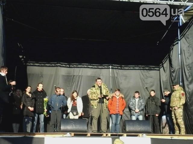 Протесты в Кривом Роге: Милобог призвал участников ехать в Киев