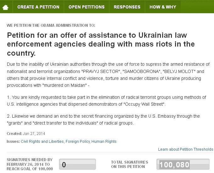 На сайте Белого дома петиция Антимайдана собрала 100000 подписей