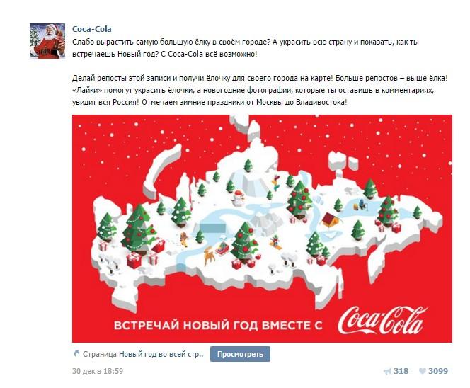 Coca-Cola нарисовала карту с аннексированным Крымом в составе РФ