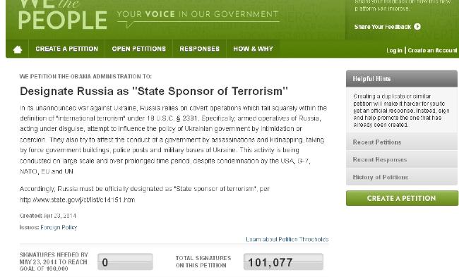 """Петиция """"Россия - спонсор терроризма"""" набрала 100 тысяч голосов"""