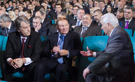 Четыре президента во дворце Украина отметили День Соборности