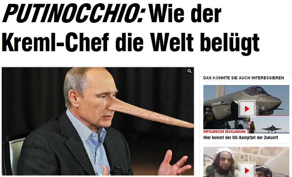 Ложь Путина: 5 неправдивых утверждений президента РФ каналу ARD