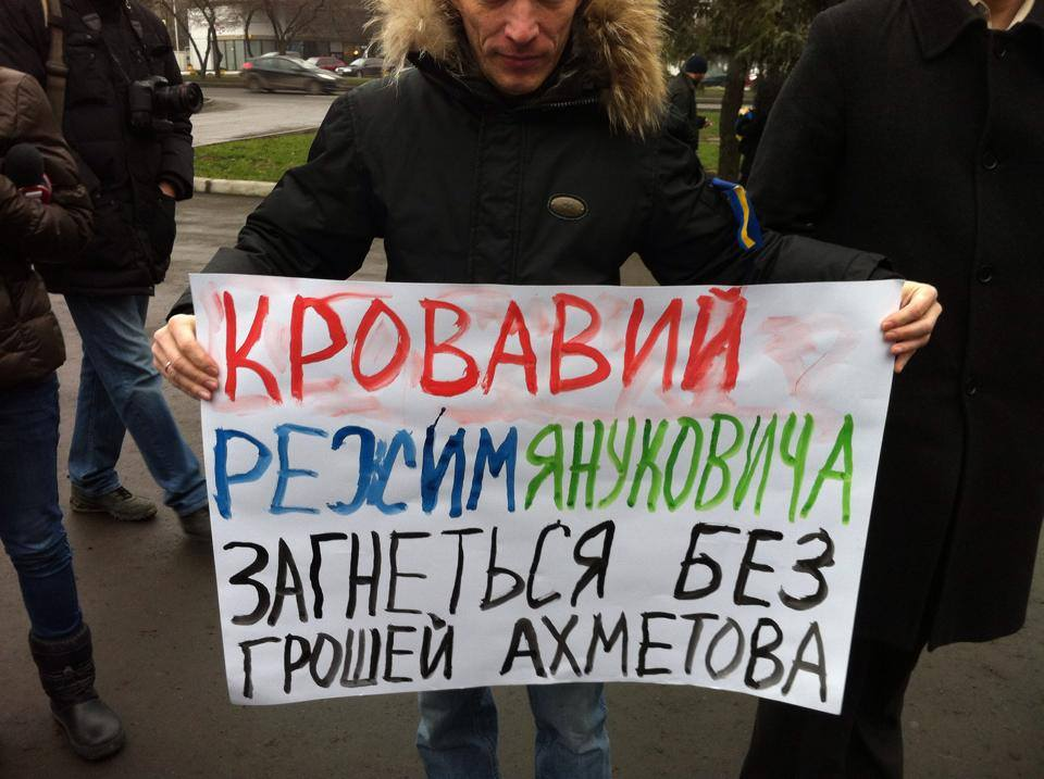 Евромайдан, день 41-й: хроника