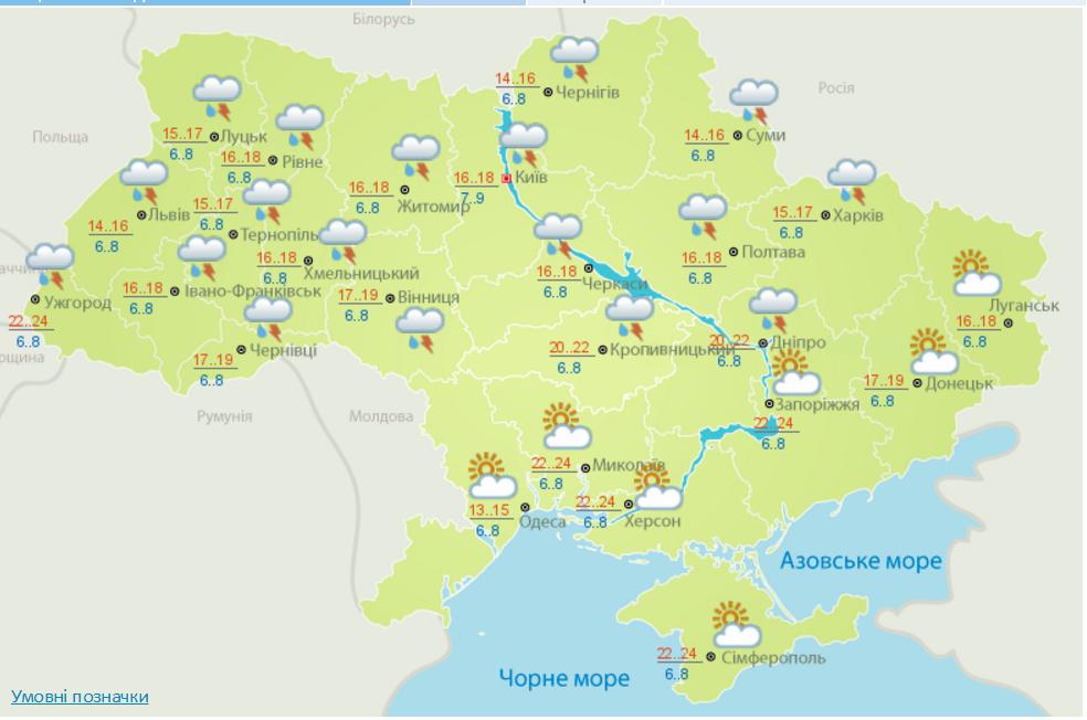 Следующая неделя начнется с +20 и дождей - Укргидрометцентр