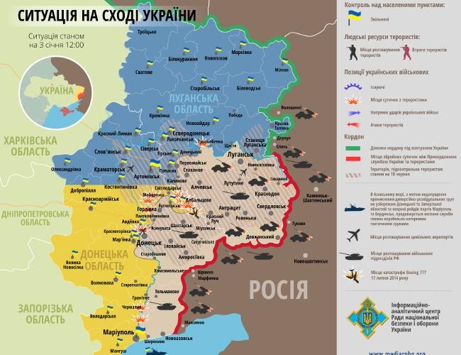Карта АТО: провокации, обстрелы, усиление боевиков войсками РФ