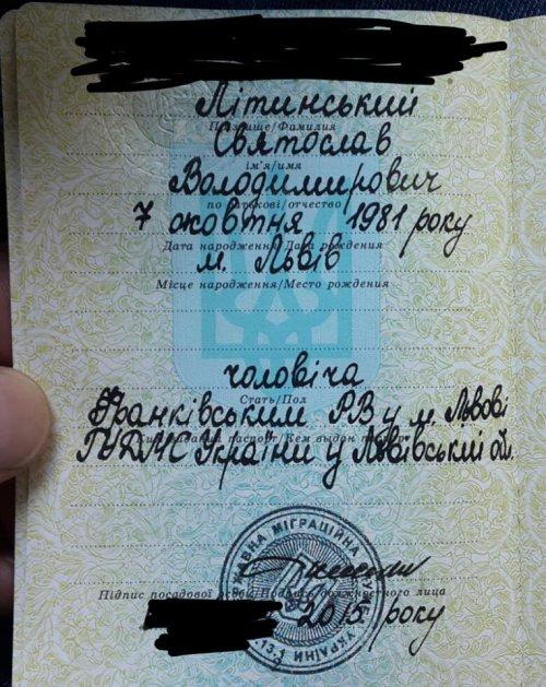 Львовянин отстоял право на паспорт без надписей на русском языке
