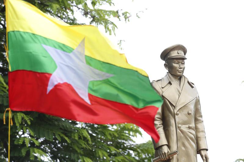 монумент Аун Сану.jpg