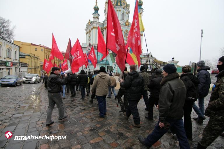 УДАР начал шествие в поддержку всеукраинской забастовки