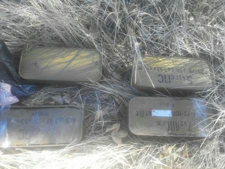 СБУ обнаружила в районе проведения АТО тайники с оружием